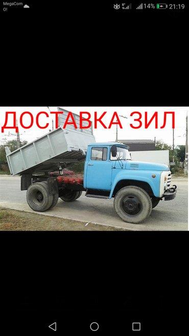 Отсев чистый, мытый, отсев грязный под в Бишкек