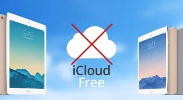 Разблокировка iCloud на Apple iPad 2/3/4/Air 1/Air 2/5 в Бишкек