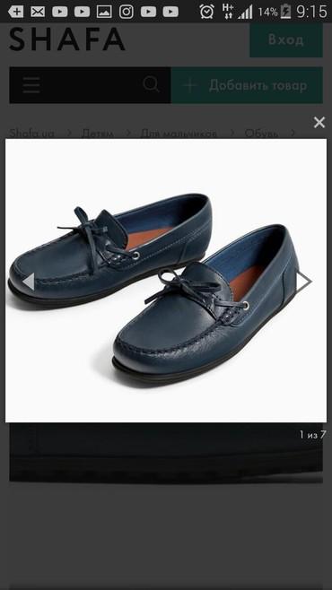 фирменную обувь в Кыргызстан: Фирменная обувь на мальчика Zara на мальчика размер 35 состояние отли