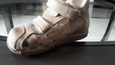 Детская одежда и обувь - Мыкан: Оригинал обувь от M.Panda,ортопед. полностью кожа, в хорошем состоянии
