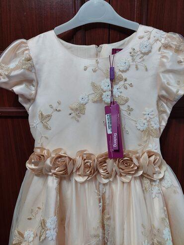 Продаю платье на рост 130-140