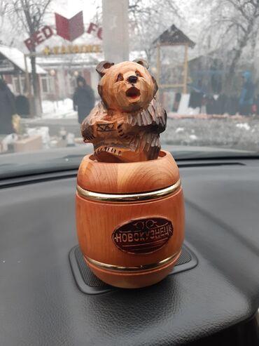 сенсорные плиты на кухню в Кыргызстан: Продается бачок для мёда или для хранения чая,сладостей,для лекарств