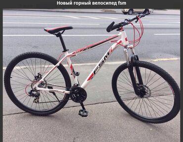 Рубашка летняя мужская - Кыргызстан: Куплю велосипед FSM shimano, на 29 колесах Б/у - новый.Как на фото, в