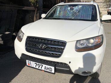 Hyundai - Кыргызстан: Hyundai Santa Fe 2 л. 2009