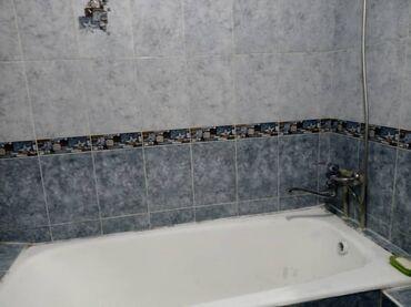 4 комнатные квартиры в бишкеке цена в Кыргызстан: 2 комнаты, 48 кв. м С мебелью