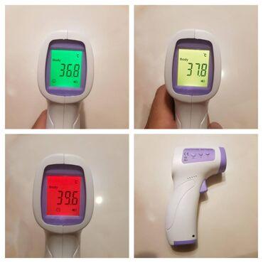 Бесконтактный термометр, #тепловизор#пирометр#градусник#защитные