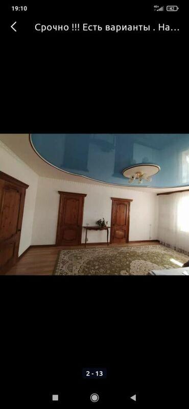 160 кв. м, 4 комнаты, Теплый пол, Евроремонт, Парковка