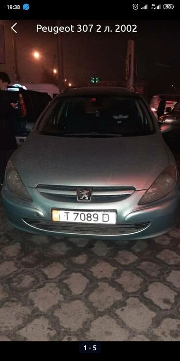 Peugeot - Кыргызстан: Peugeot 307 2 л. 2002 | 179799 км