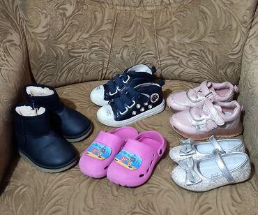 липотрим как отличить подделку в Кыргызстан: Продам обувь в отличном состоянии для девочки 1) демисезонные ботиночк