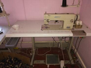 Электроника - Байтик: Швейные машины