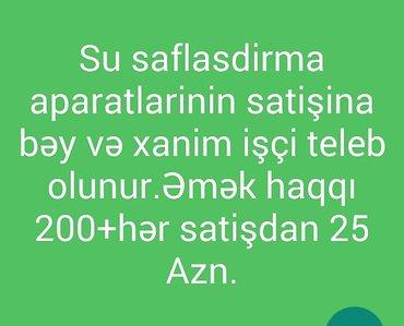 Bakı şəhərində Xanimlar və bəylər müraciət edə bilər.