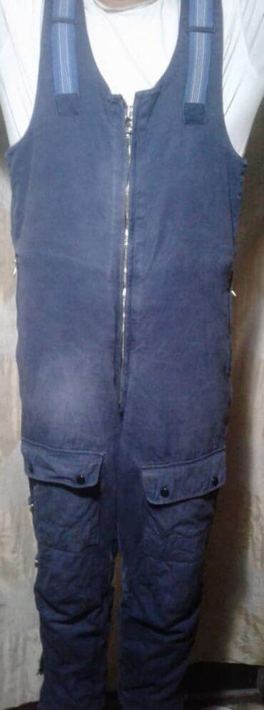 Продам авиационные брюки, очень теплые и удобные, размер там написано