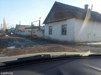 Продажа складов и мастерских в Кыргызстан: Продаю огороженные складские помещения с овощехранилищем и домом