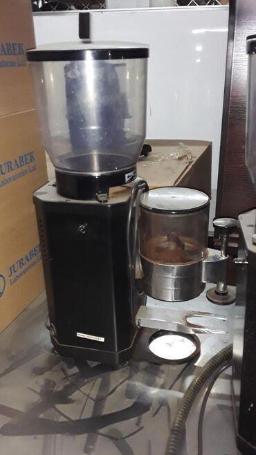 кофемашина скарлет в Кыргызстан: Кофемолка б/у
