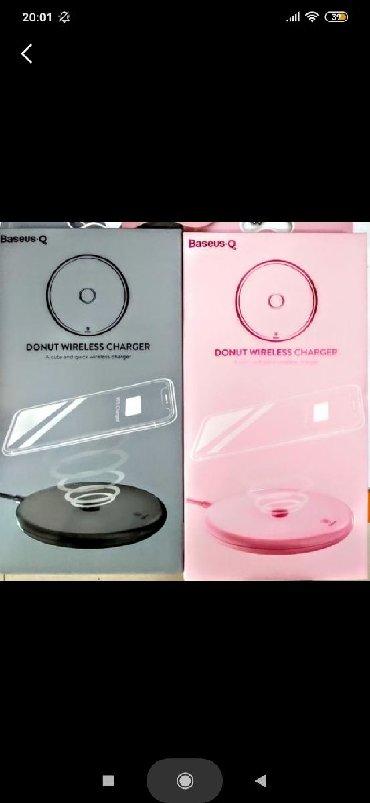 Baseus wireless charger teze