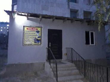 Сдается помещение под любой вид в Бишкек