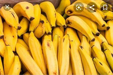 Срочно продаю бананы Касандра около 15 кг по оптовым ценам 100с за кг