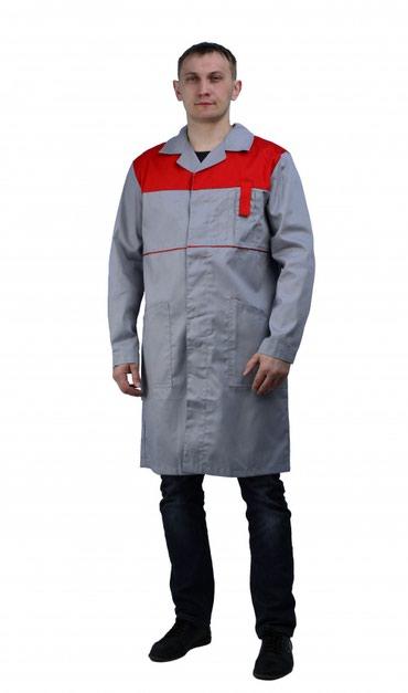 мужской халат в Кыргызстан: Халат рабочий х/бХалат с центральной потайной застежкой на пуговицы, с