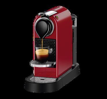 Капсульная кофемашина Citiz Cherry Red от Nespresso!!!Лаконичный