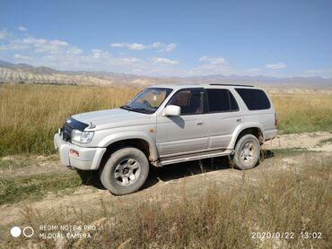 Toyota 2.7 л. 1996