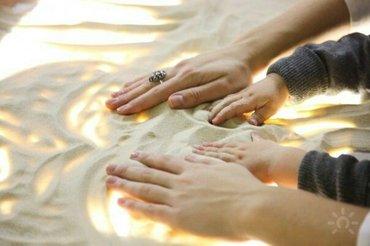 Планшет для рисования песком  под заказ.Предлагаем ПЛАНШЕТЫ ДЛЯ РИСО в Лебединовка