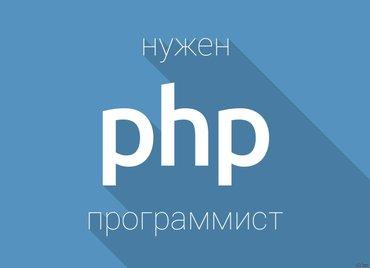 Нужны веб дизайнер фрилансер в Бишкек