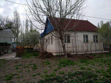 Продаётся дом в с.Ленинское. в Бишкек