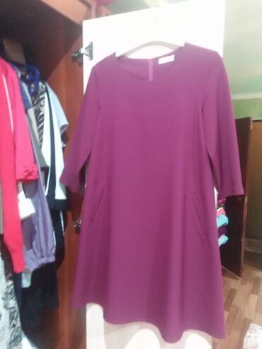 Платья - Джалал-Абад: Новое платье цена 3000 сомов