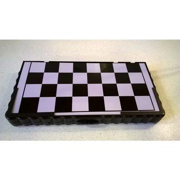 Μαγνητικό σκάκι ( καινούργιο )  Διαστάσεις: 21 x 21 εκατ. ανοιχτό