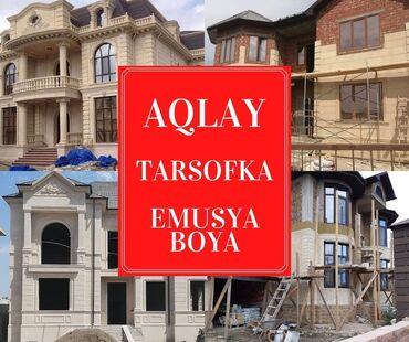 вентилируемый фасад в Азербайджан: AQLAY - TARSOFKA - EMUSYA BOYA.Xidmətləri Görürük.Qiymət Razılaşmaq