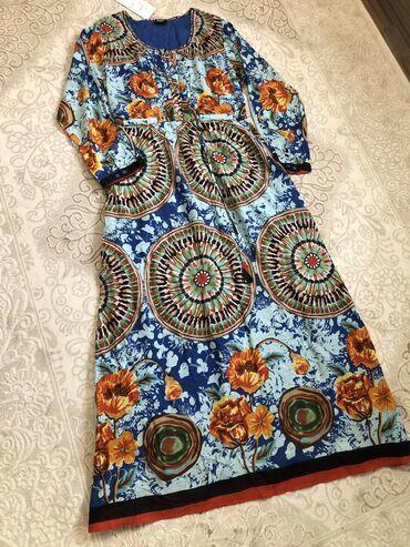 Новое платье,производство Индия! Ткань х/бвнутри дышащий подклад,на