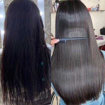 биозавивка волос бишкек in Кыргызстан | ИГРУШКИ: Парикмахер | Ботокс, Нанопластика