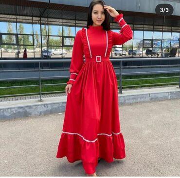 вещи разные в Кыргызстан: Платье, разные модели