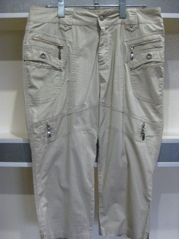 Капри BOLAIJUE со стразами Б/У но носила мало Размер - 48 в Кара-Балта