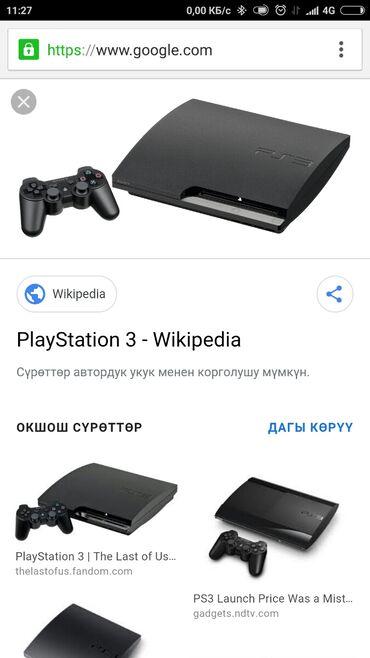 Срочно!!! Playstation 3, оригинал, 2 джойстик, 15 игра, состояния отли