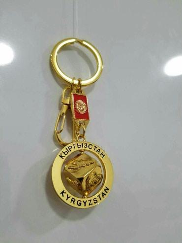 """Брелоки - Бишкек: Продаются брелки """"Национальные предметы"""" оптом и в розницу"""