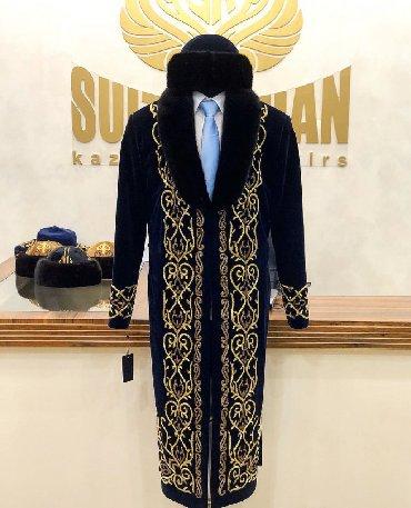 "свитшот и юбка карандаш в Кыргызстан: Продаю шикарные чапан и тумак от известного бренда «Sultan Khan"" .  Не"