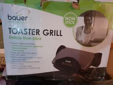 Na prodaju nov ne koriscen bauer gril toster,prilikom transporta je