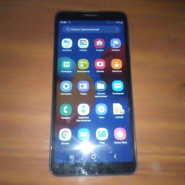 Samsung Galaxy Core   16 GB   göy   Sənədlərlə