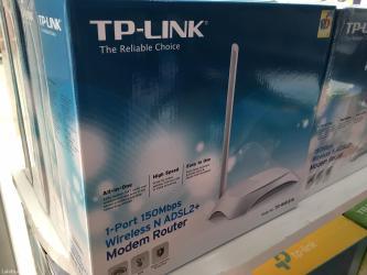 Bakı şəhərində Adsl modem tp-link 8151n. Teze pakovkada.