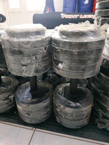 гантели разборные 16 кг в Кыргызстан: 30х30 кг итого: 60 кг разборные гантели в спортивном магазине
