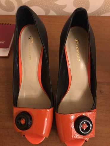 туфли charles keith в Кыргызстан: Совершенно новые красивые туфли! Не китай.Размер не подошел. размер