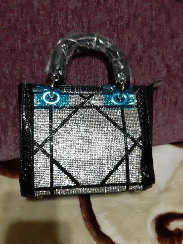 sumka ot dior в Кыргызстан: Dior mini lux