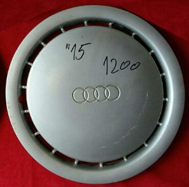 Audi 15 jedan komad.1200din