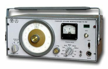 Внимание куплю для себя гинератор г3-102 срочно звоним на тел в Лебединовка