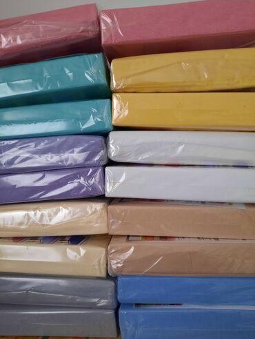Carsavi sa lastihom od brusenog pamuka veličine 220x240 cena 800