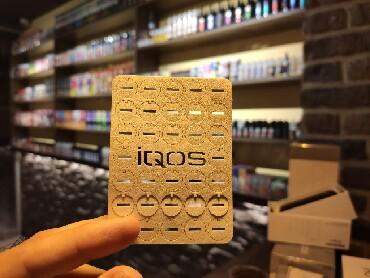 İqos tütün qızdırıcıları üçün membran !  1-listi 7azn  Ünvan : Gənclik