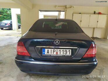 Mercedes-Benz S 320 3.2 l. 2004 | 300000 km