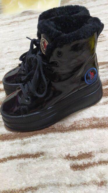 Продаю кожаные ботинки!!! Мех натуральный, качество высшее, нам по