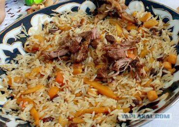 Готовые блюда, кулинария - Кыргызстан: Бухарский Ташкентский плов 100% ХАЛАЛНа заказ в Бишкеке1300 сом за